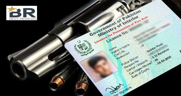 Registration & Renewal Of Arms License
