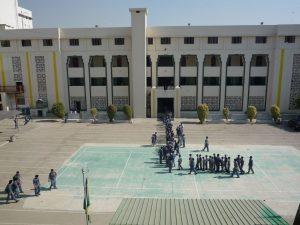 List of Top Schools In Karachi [Updated Fees]